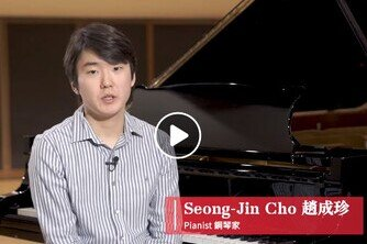 Chopin Piano Prize Winner Seong-Jin Cho is returning to Hong Kong next month, to perform Rachmaninov's Piano Concerto no. 2! What does he think about the concerto?
