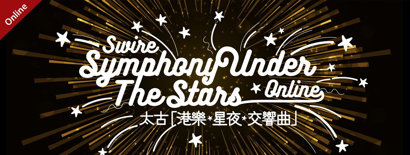 Swire Symphony Under The Stars 2020