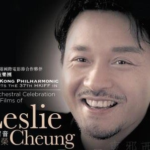 An Orchestral Celebration of the Films of Leslie Cheung