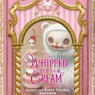 46th HK Arts Festival American Ballet Theatre - Whipped Cream