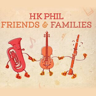 HK Phil Friends & Families Hong Kong Philharmonic Orchestra Fundraising Concert