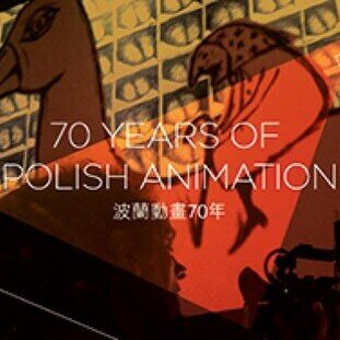 70 Years of Polish Animation