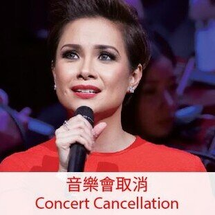 Lea Salonga: The Voice of Broadway