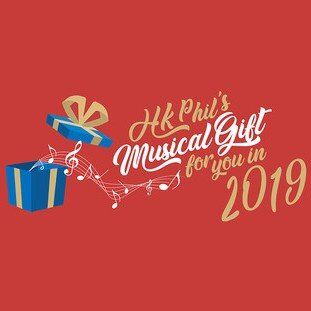 HK Phil's Musical Gift For You in 2019