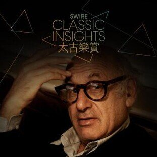 Michael Nyman 75th Birthday—Beyond The Piano