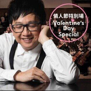 HK Phil x Anthony Lun
