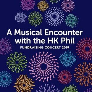 A Musical Encounter with the HK Phil – Fundraising Concert 2019