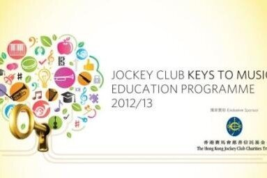 Jockey Club Keys to Music Education Programme 2012/13