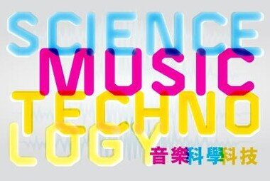 Swire Classic Insights: MUSIC, SCIENCE & TECHNOLOGY - Music and Technology