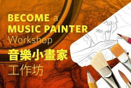 Wagner's Ring Cycle Part 3: Siegfried