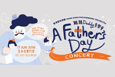 A Father's Day Concert