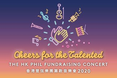 Cheers for the Talented – The HK Phil Fundraising Concert 2020
