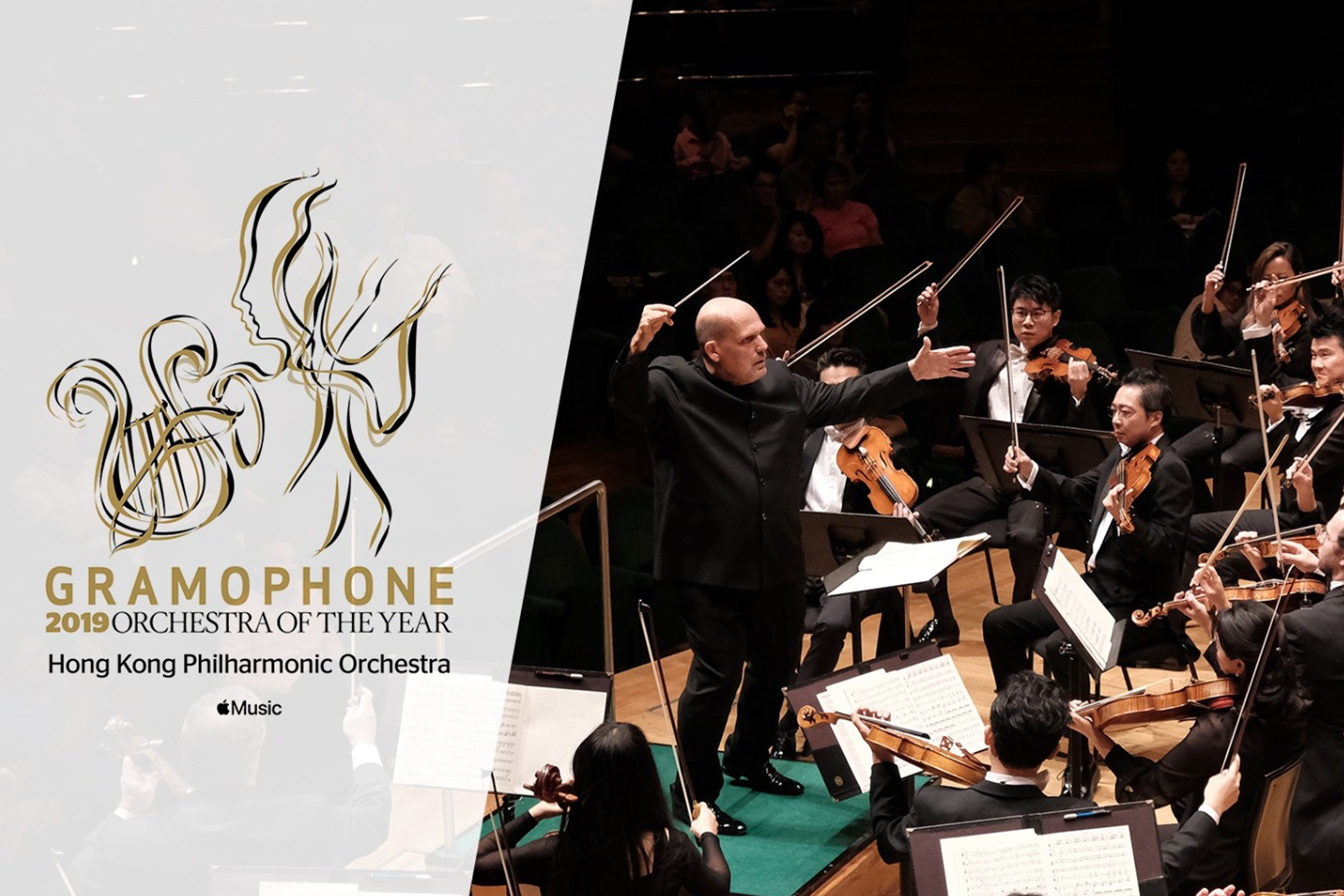 Gramophone Orchestra of the Year 2019 Award Supporters