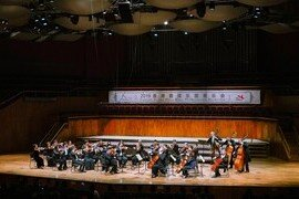 "The Hong Kong Philharmonic Orchestra warmly received on their return to the Xinghai Concert Hall in Guangzhou The HK Phil is the first Hong Kong arts group to perform in the Area in the wake of the ""Outline Development Plan for the Guangdong-Hong Kong-Mac"