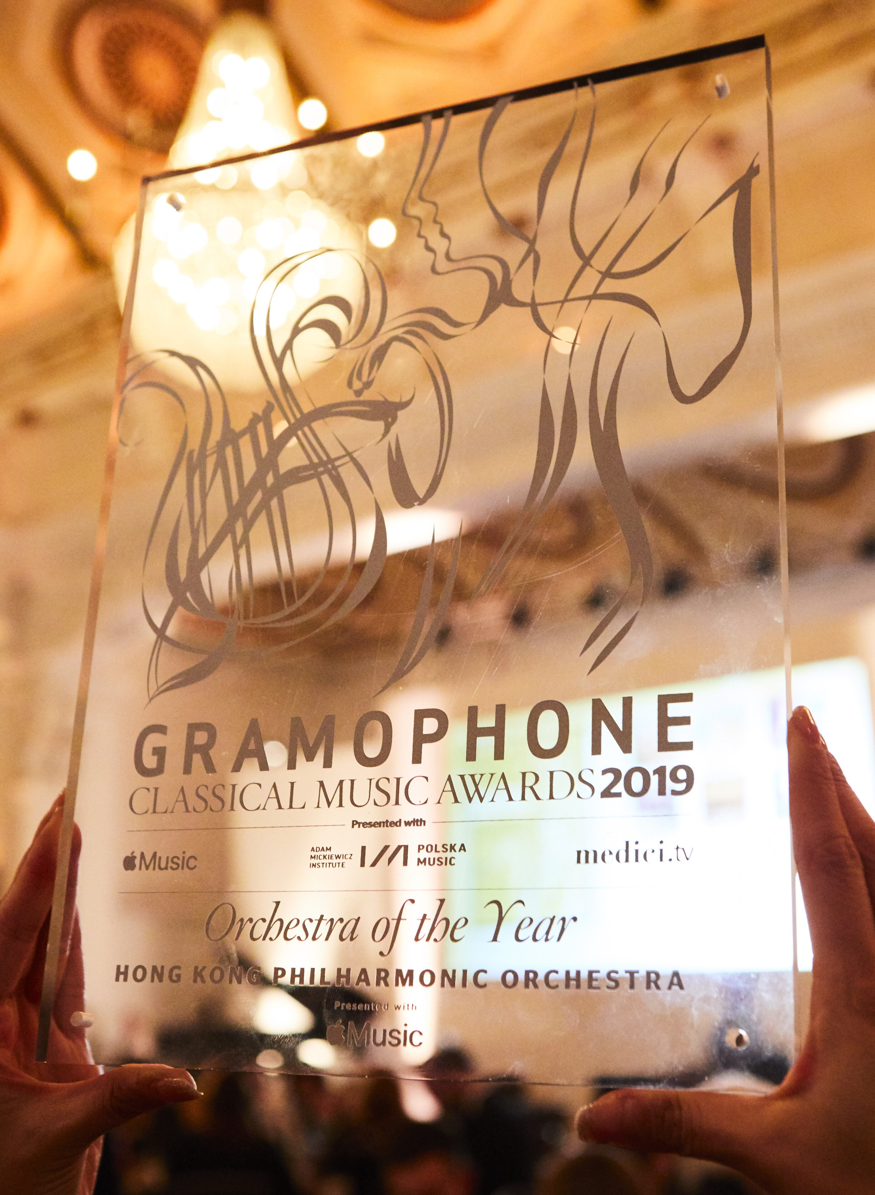 2019 Gramophone Classical Music Awards