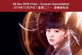 "Concert Cancellation – ""A Jazz Night with Hiromi"" on 24 December 2019"